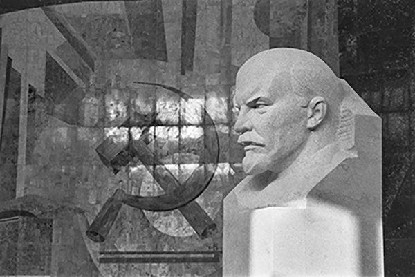 Russia communism | Bust of Lenin